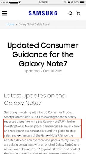 samsung-galaxy-note-7-recall-announcement-jilaxzone.com
