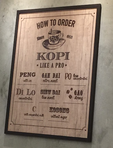 singapore-kopi-and-teh-jilaxzone.com