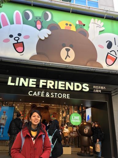 seoul-south-korea-jilaxzone.com-line-friends-flagship-store-garusogil