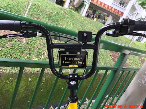 Bicycle Sharing jilaxzone.com ofo bike share more consume less