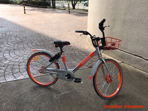 SG Tourists Must Have App jilaxzone.com Mobike Bicycle