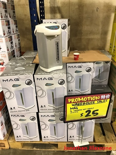 Giant Tampines Warehouse Sale November 2018 jilaxzone.com Thermo Pot