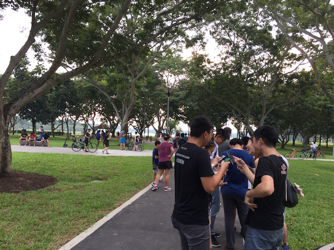 Pokemon Go jilaxzone.com Pokemon craze in Singapore Bedok Reservoir Sun Down