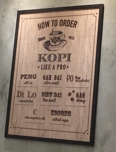 singapore-kopi-and-teh-jilaxzone.com