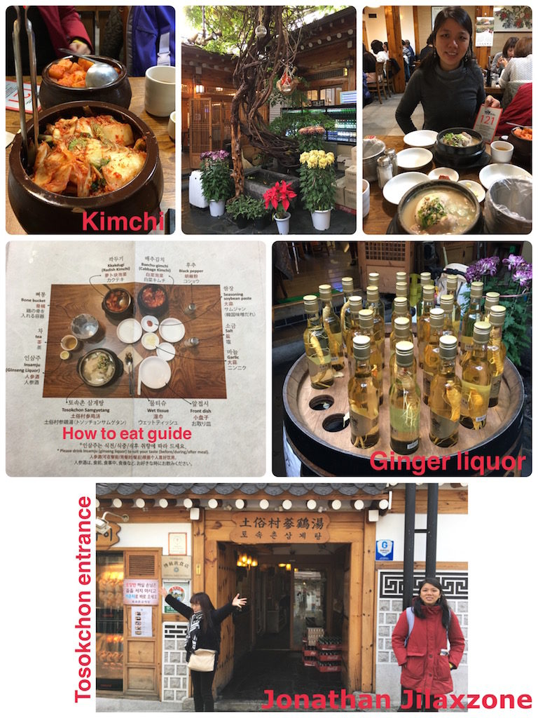 seoul-south-korea-jilaxzone.com-tosokchon-samgyetang-restaurant