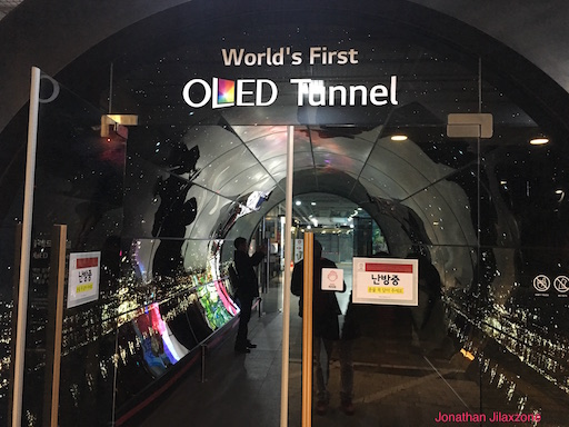 seoul-south-korea-jilaxzone.com-world-first-oled-tv-tunnel-by-lg