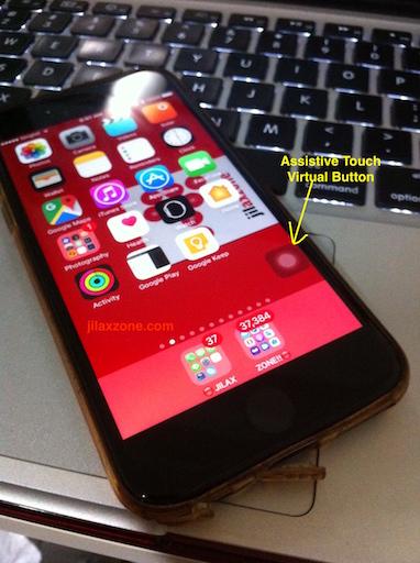 iphone-home-button-broken-jilaxzone.com-assistive-touch-virtual-button