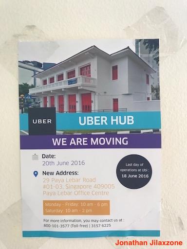 UberEats Singapore HQ jilaxzone.com