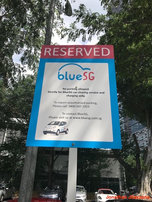 BlueSG Electric Car SG jilaxzone.com Reserved Parking Space