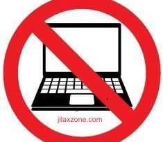 No Computer jilaxzone.com