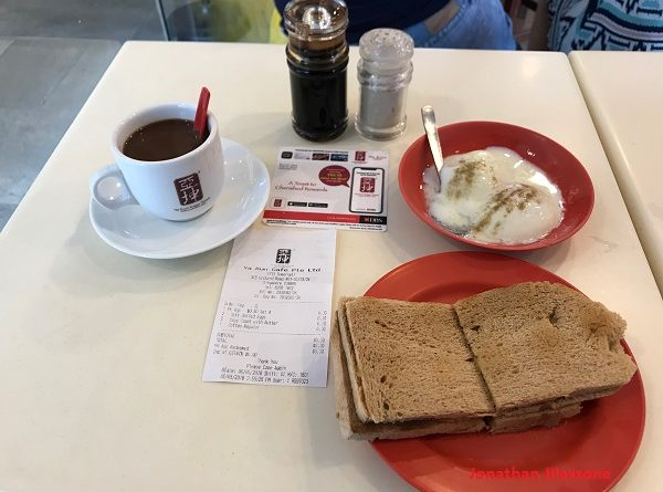 Yakun Kaya Toast Promotion jilaxzone.com 50 cents set value meal
