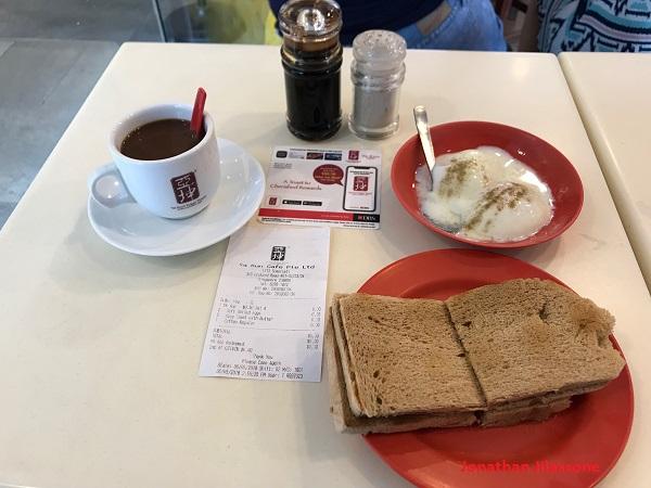 Yakun Kaya Toast Promotion jilaxzone.com 50 cents set value meal