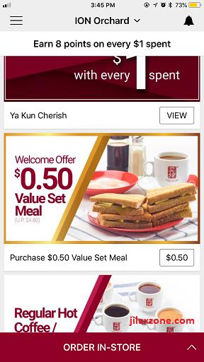 Yakun Kaya Toast Promotion jilaxzone.com 50 cents value set meal