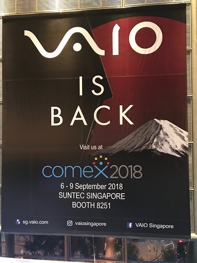 Comex 2018 jilaxzone.com vaio is back