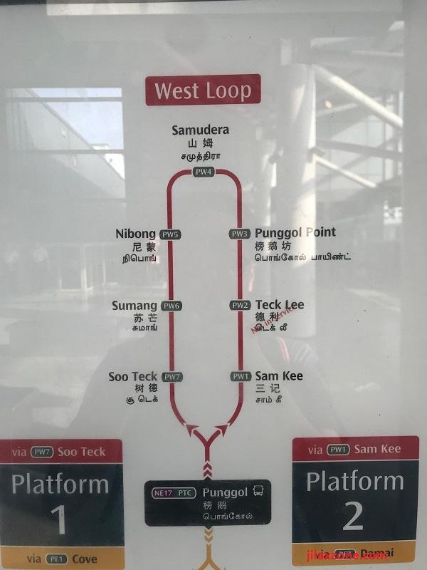 Punggol West LRT open both directions jilaxzone.com