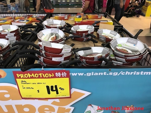 Giant Tampines Warehouse Sale November 2018 jilaxzone.com Frying Pan