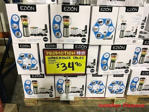 Giant Tampines Warehouse Sale November 2018 jilaxzone.com Juice Set